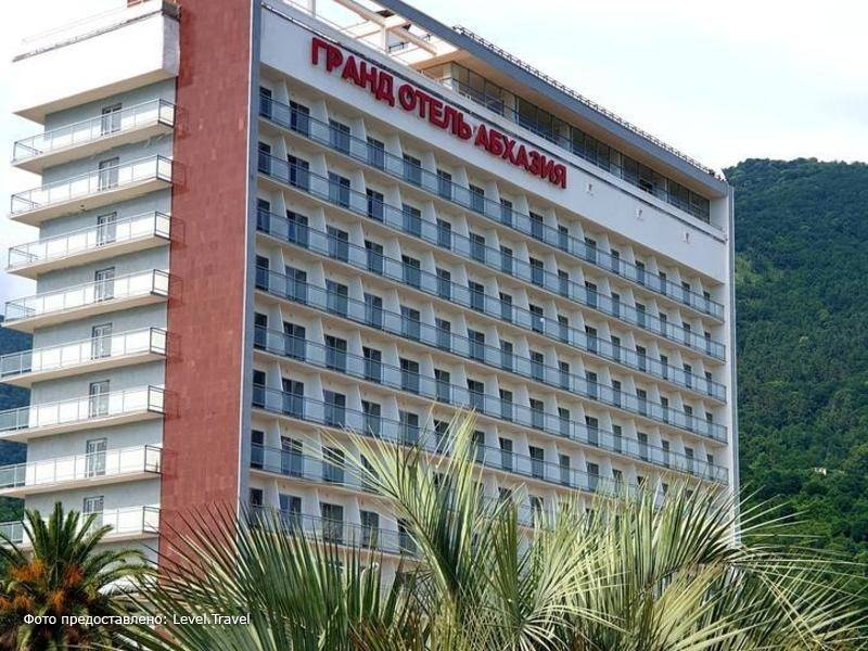 Фотография Гранд Отель Абхазия