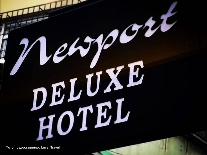 Фотография Deluxe Newport
