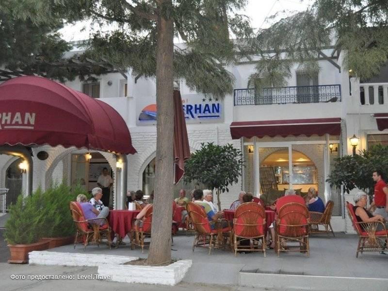 Фотография Serhan Hotel