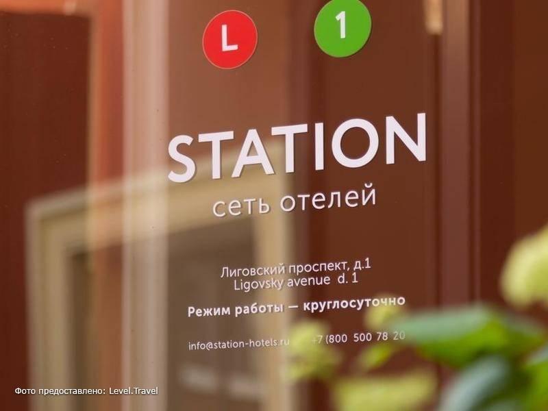 Фотография Станция L1