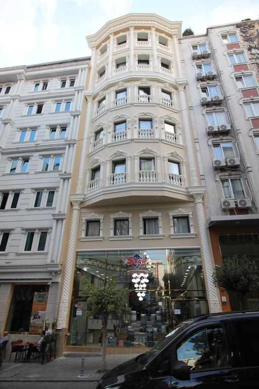 Отель Blue Marmaray Hotel, Стамбул, Турция