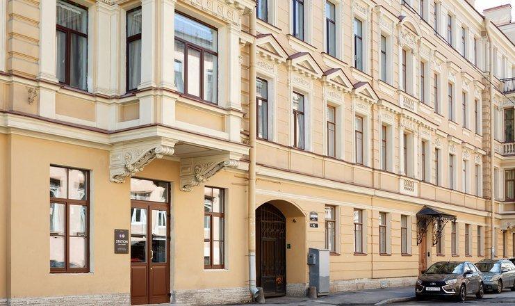 Отель Станция S13, Санкт-Петербург, Россия