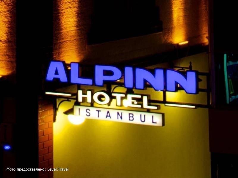 Фотография Alpinn Hotel