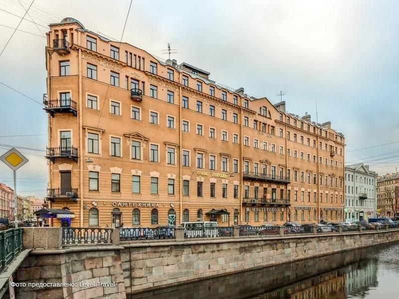 Фотография Отель Гоголь Хауз