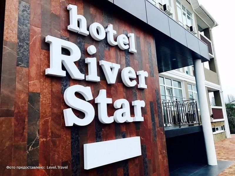 Фотография River Star