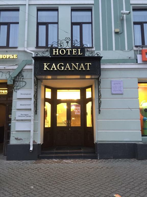 Отель Отель Каганат, Казань, Россия