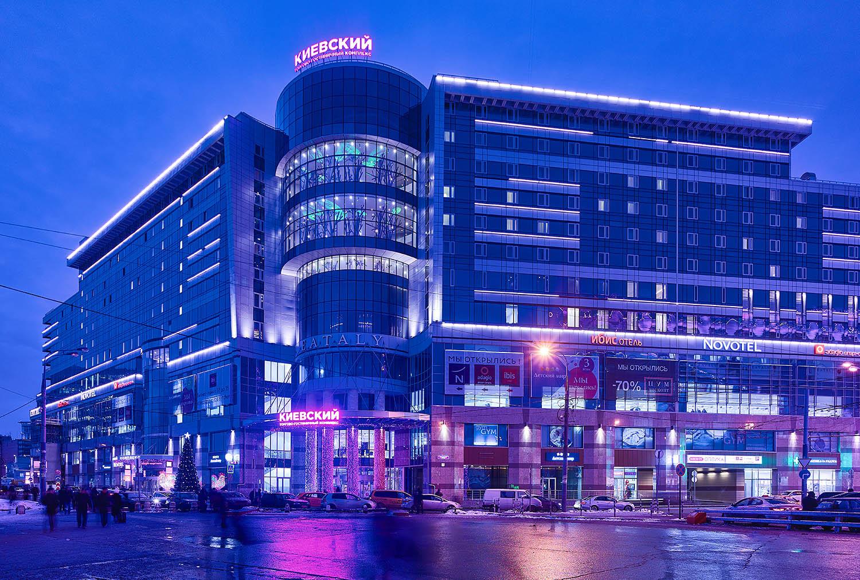 Отель Ibis Moscow Kievskaya, Москва, Россия