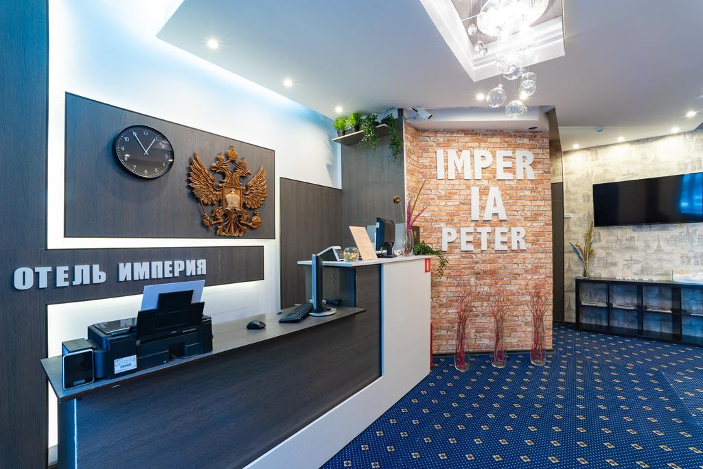 Отель Отель Империя Питер, Санкт-Петербург, Россия