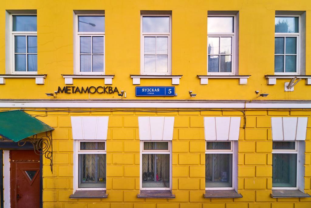 Отель Отель Метамосква, Москва, Россия