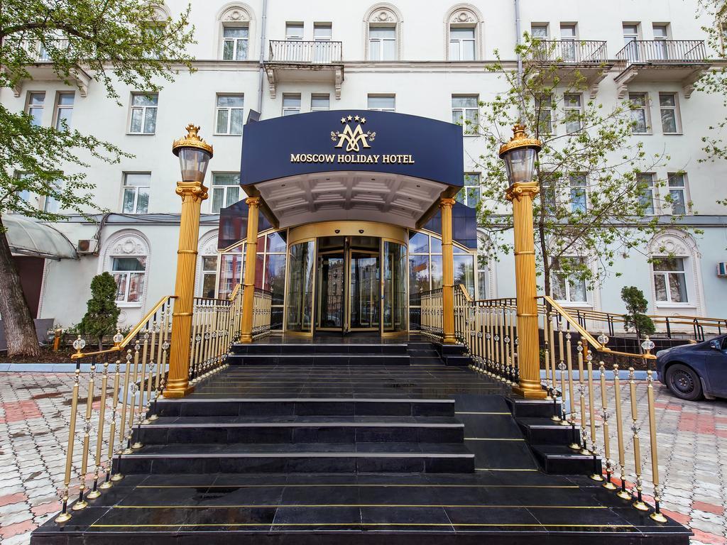 Отель Moscow Holiday Hotel, Москва, Россия