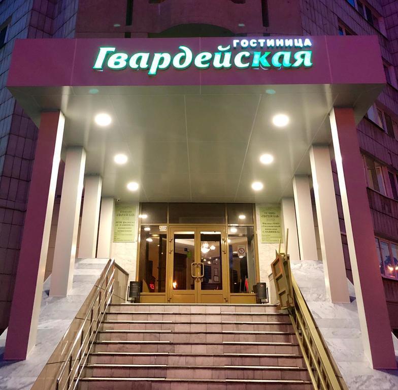 Отель Гостиница Гвардейская, Казань, Россия