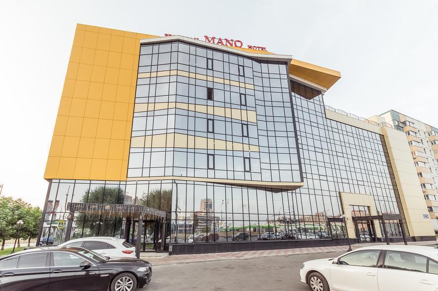 Отель Гостиничный Комплекс Мано, Казань, Россия