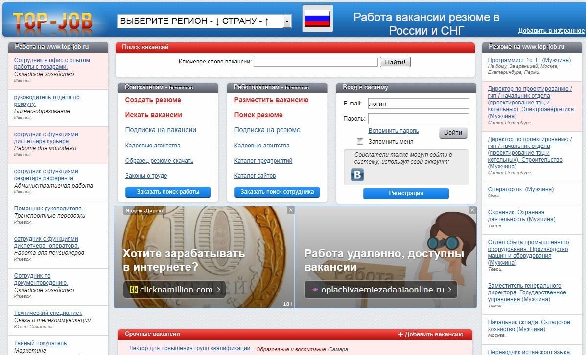 удаленная работа переводчиком на дому в москве вакансии