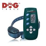 Dogtrace Mini 200 - DG121