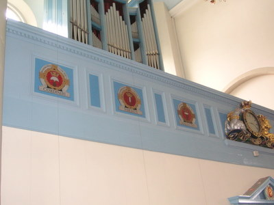 tribute to the cordiners inside canongate church
