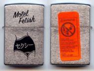 Motel Fetish