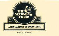 Second Floor Restaurant