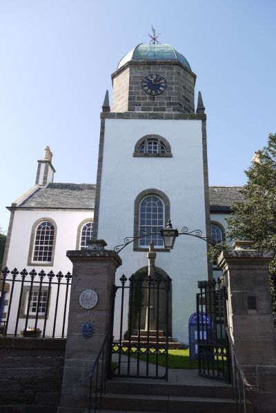 cromarty courthouse exterior