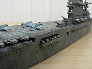 1/700 USS Lexington