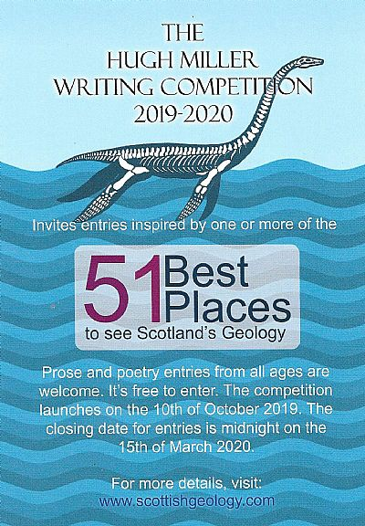 poster for 202 writing competition