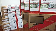 HIKVISION STOCK USED