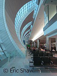 Dubhia Airport