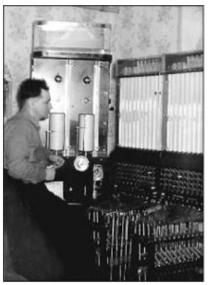 image of hydraulic integrator from russian magazine science and life