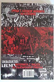 Тop Faces BG -(OSTL)-Book-Bulgarian Edition-Back Cover