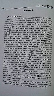 inside-the-jrf-book-bg edition
