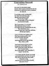 Disbandment poem 1968.