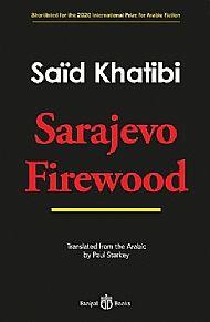 Sarajavo Firewood