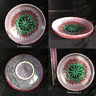 Symmetry Bowl