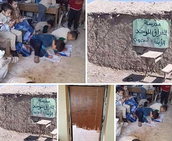 this photo shows you school in one of the richest countries in the world iraqi made out of mud. yes can you believe it! in this time of age
