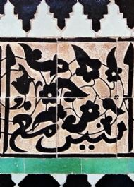 arabic script from morocco