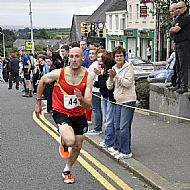 Mill Hill Mile 2012