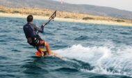 Learn to Kitesurfing Online
