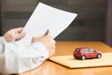خطوات ملء مطالبة تأمين السيارة