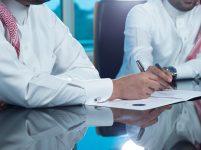 ما هو نظام الإيجار التمويلي للعقارات؟