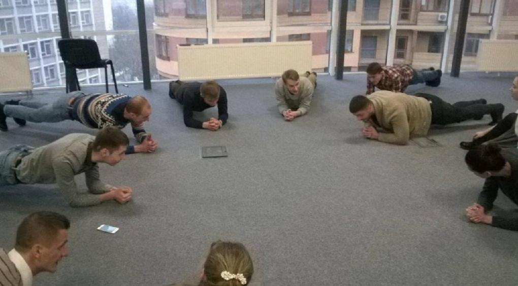 plank meeting