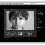 صفحه تصاویر وبسایت چاو