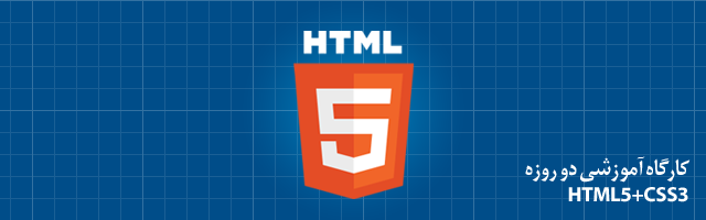 Phoenix HTML5 Workshop