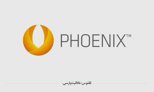 new phoenix logo