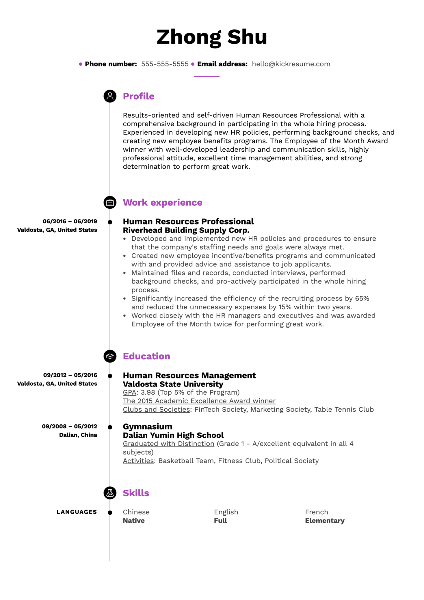 Human Resources Professional Resume Example