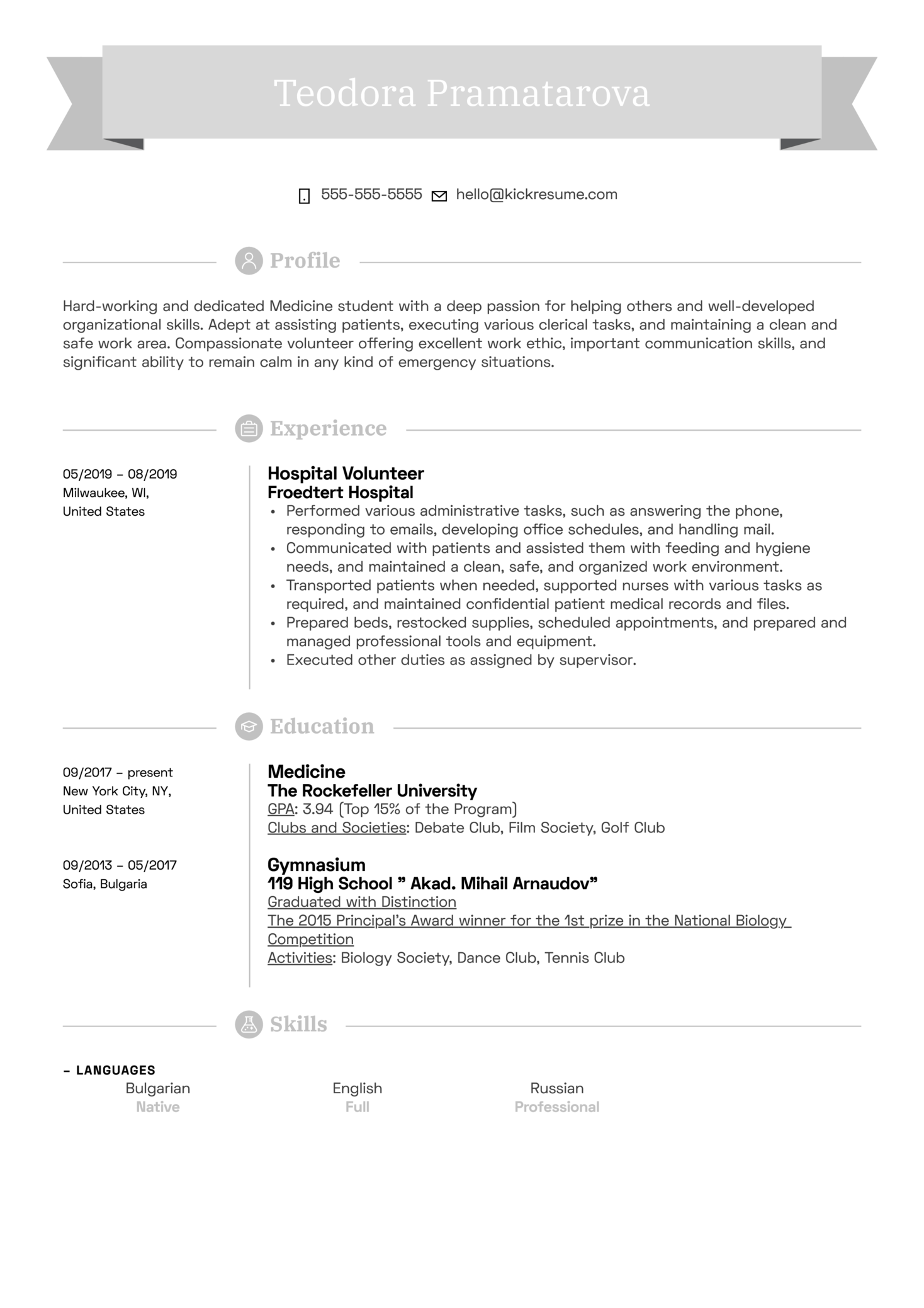 Hospital Volunteer Resume Example (Part 1)