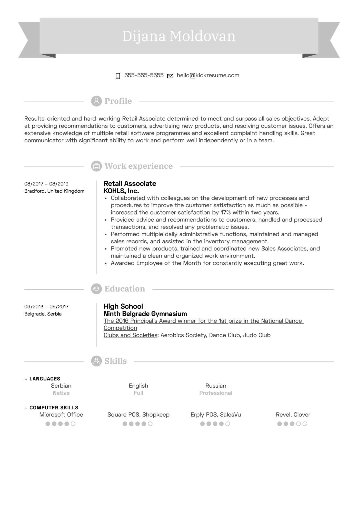 Retail Associate Resume Sample (Part 1)