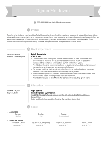 Retail Associate Resume Sample