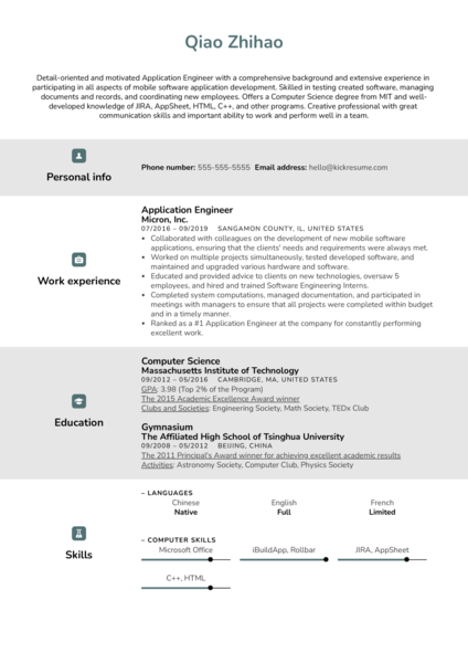Application Engineer Resume Sample