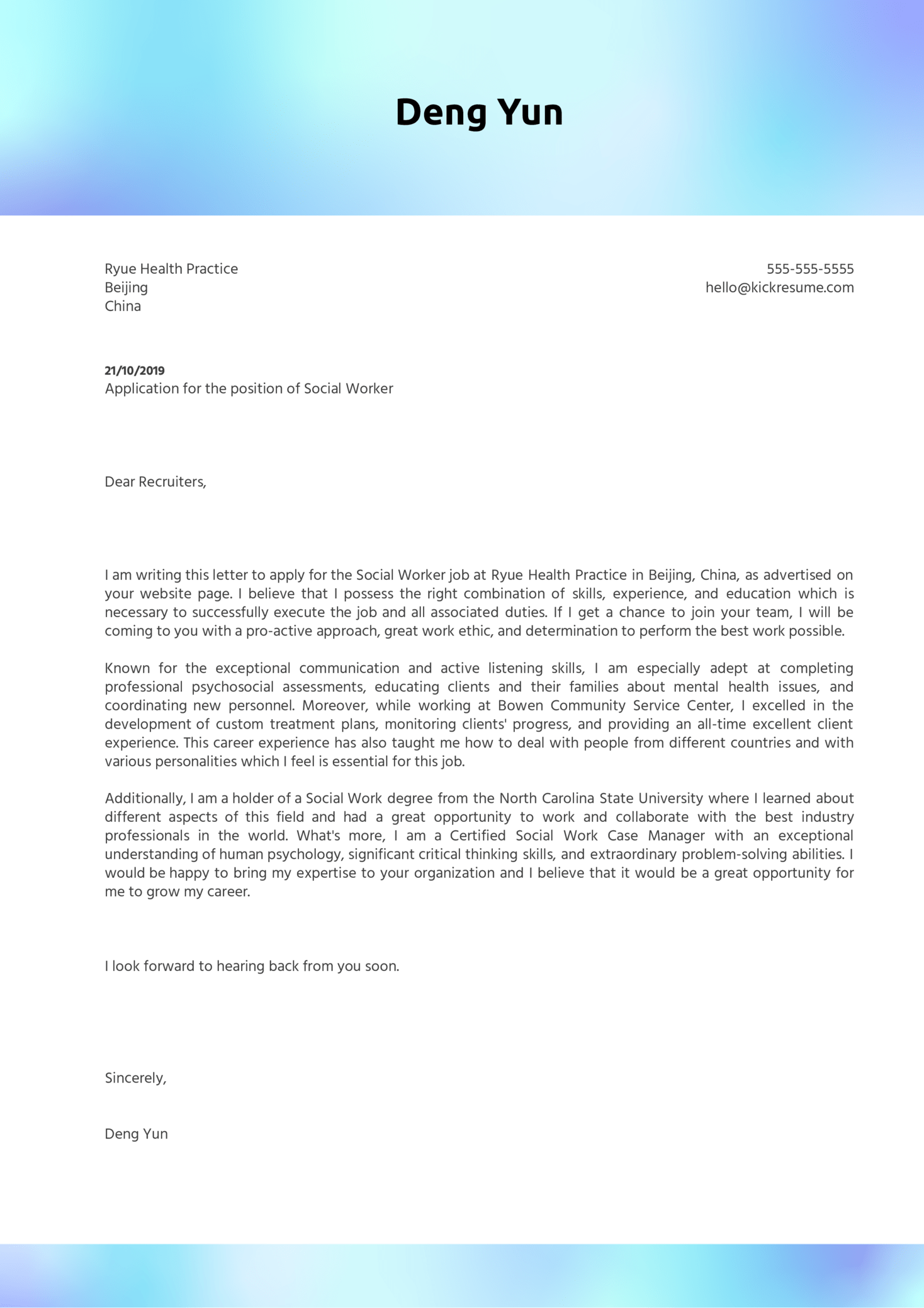 Social Worker Cover Letter Sample