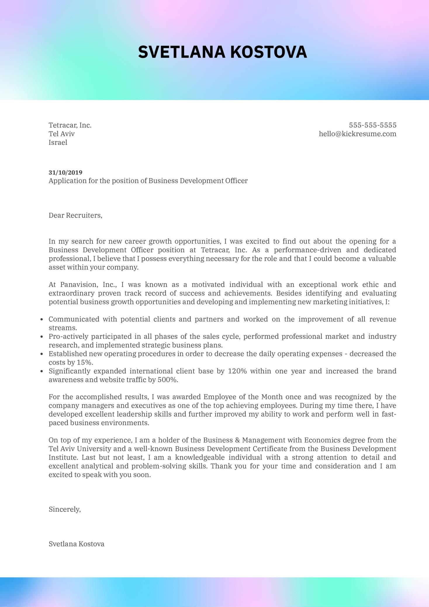 Petra essay