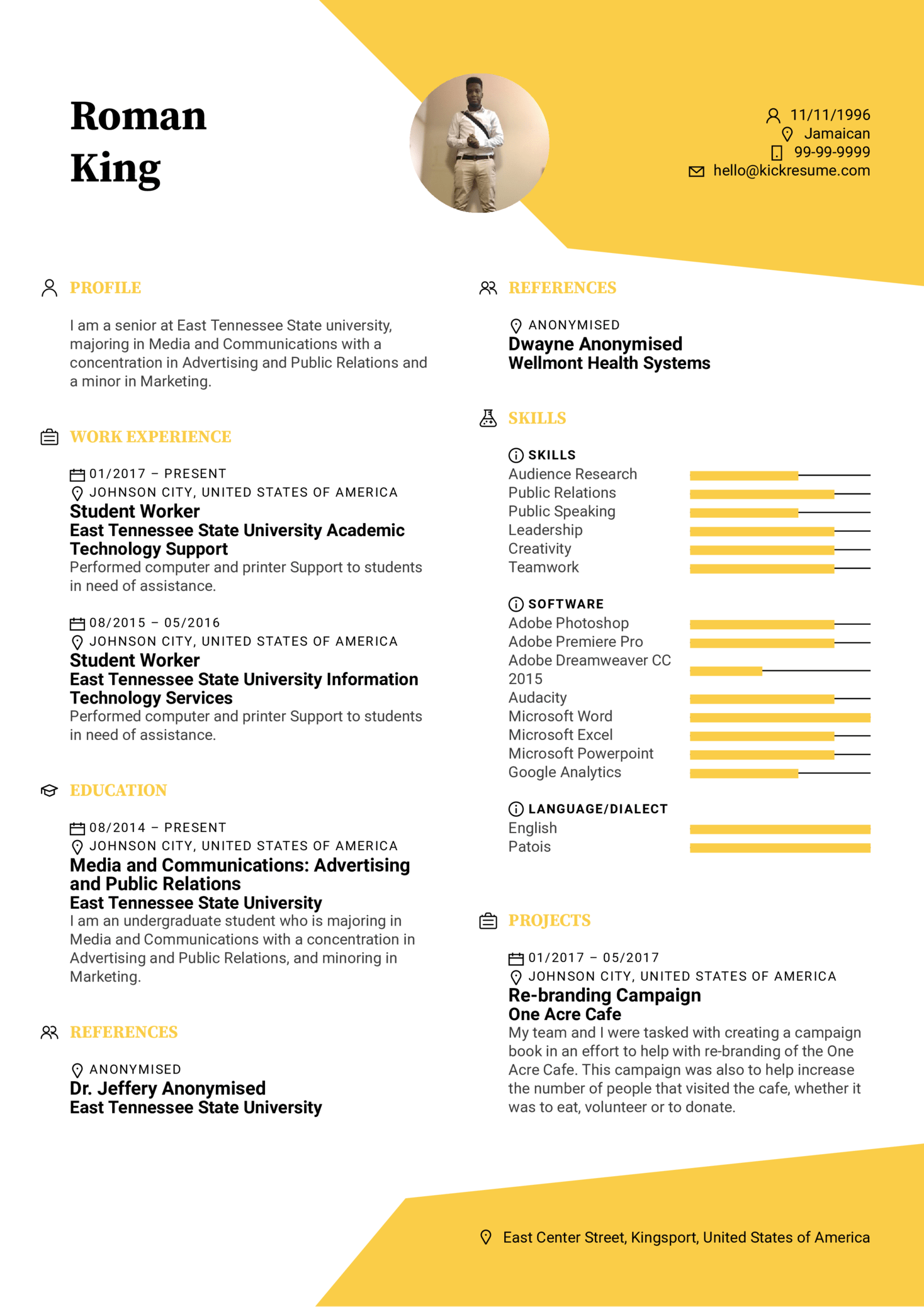resume examples by real people media specialist internship resume